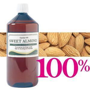 100%スイートアーモンドオイル キャリアオイル スイートアーモンド油 250ml マッサージオイル esthemart