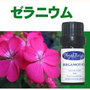 フィトブライトPhyto Bright ゼラニウム 5ml エッセンシャルオイル|esthemart