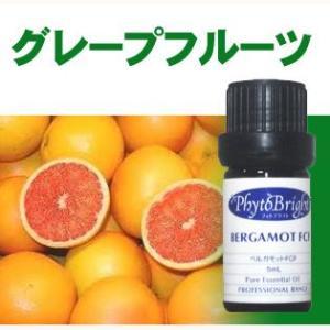 フィトブライトPhyto Bright グレープフルーツ 5ml エッセンシャルオイル|esthemart
