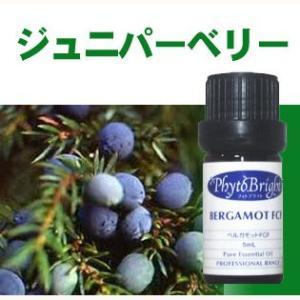 フィトブライトPhyto Bright ジュニパーベリー 5ml エッセンシャルオイル|esthemart