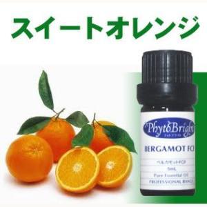 フィトブライトPhyto Bright スイートオレンジ 5ml エッセンシャルオイル|esthemart