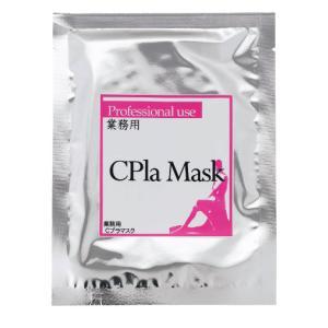 顔にフィットしやすいようにカットし、 首までカバーできるシートマスクです。 プラセンタエキスと水溶性...