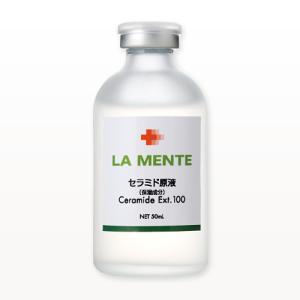 ラメンテ ピュアセラミド+ 50ml  /エッセンス 【セラミド原液 100%】美容液 esthemart