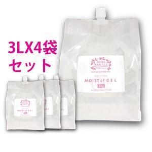 モアナチュリー モイストcfジェル 4袋セット 3kg×4袋 12kg
