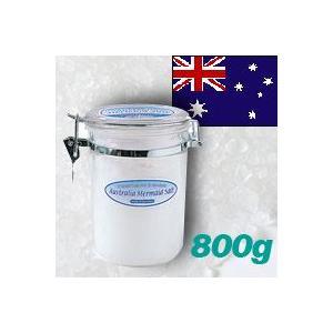 天然塩の入浴剤 【世界のバスソルト オーストラリア マーメイドソルト】 800g オーストラリア産 バスソルト ミネラル塩 天日塩|esthemart