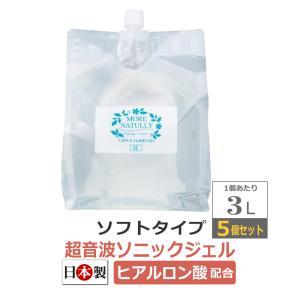 日本製 超音波 ソニックジェル ソフトタイプ 業務用3kg×5P  -----◇ ソフトタイプの水溶...