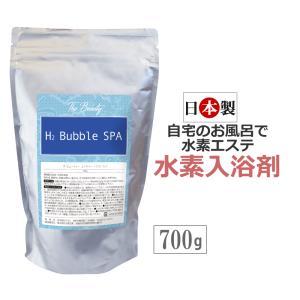 水素入浴剤 H2 Bubble 700g(約30回分)/ 水...