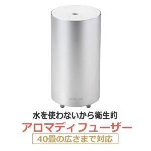 業務用 ディフューザー/アロミックエアー AROMIC AIR esthenojikan