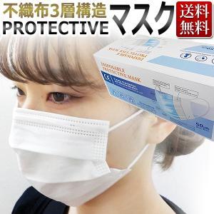 【日本製】PM2.5/PM0.5/花粉/ウィルス/マスク『ハイテクマスクメントール』 esthenojikan