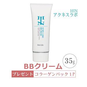 HINアクネスラボ/薬用BBクリーム 35g|esthenojikan