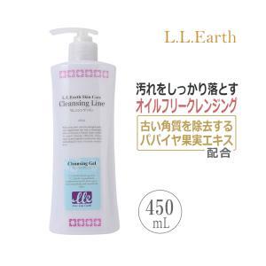 エステ業務用 クレンジングジェル 450ml / Cleansing Line|esthenojikan