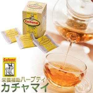 カチャマイ カチャマイ茶 1.5g×20包(カフェインゼロ)|esthenojikan