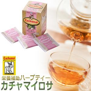 カチャマイロサ カチャマイ茶 1.5g×20包(カフェインゼロ・健康増進)|esthenojikan