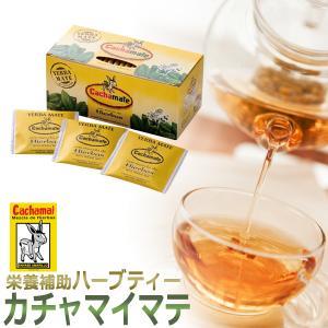カチャマイマテ カチャマイ茶 3.0g×25包(カフェインゼロ・健康増進)【|esthenojikan
