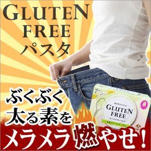 【グルテンフリー パスタ】発芽玄米パスタ7食入り|esthenojikan