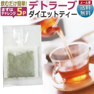 エステ専売ダイエットティー5P...