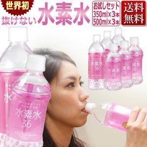 きらきら美人水 水素水36 / ペットボトル 500mlと3...