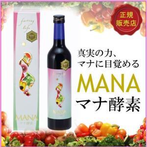 マナ酵素 MANA酵素 500ml 酵素ドリンク ファスティング 酵素 生食 ローフード 酵素飲料 ...