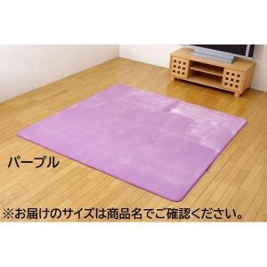 水分をはじく 撥水加工カーペット 絨毯 ホットカーペット対応 パープル 185×185cm 正方形|estim