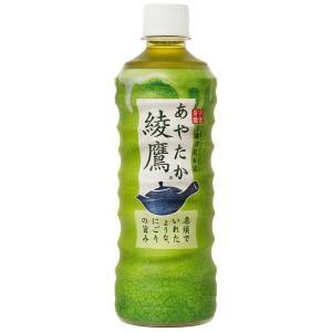 〔まとめ買い〕コカ・コーラ 綾鷹(あやたか) 緑茶 525ml×24本(1ケース) ペットボトル|estim