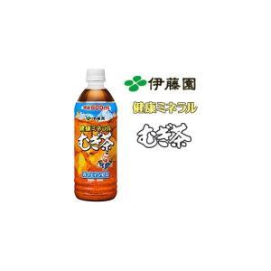 〔まとめ買い〕伊藤園 健康ミネラルむぎ茶 600ml ×24本(1ケース)ペットボトル|estim