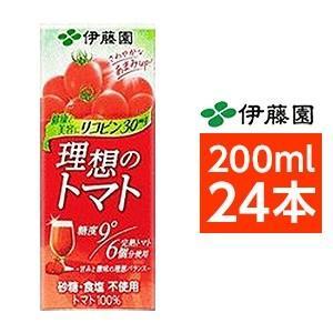 〔まとめ買い〕伊藤園 理想のトマト 200ml×24本(1ケース) 紙パック|estim