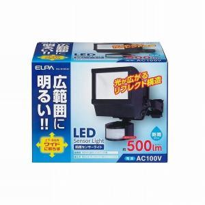 ELPA(エルパ) LEDセンサーライト ESL-W1201AC|estim