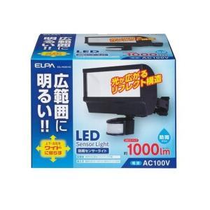 ELPA(エルパ) LEDセンサーライト ESL-W2001AC|estim