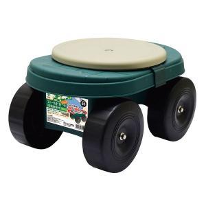 フィールドカートジュニア/作業用台車 〔回転座面付き〕 グリーン 幅25.5cm 日本製 『グリーンパル』 〔草取り 園芸 DIY〕|estim