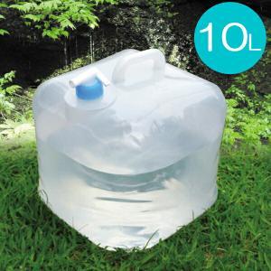 ウォータータンク10リットル  折りたたみ式  ポリ容器  給水袋  水を運ぶタンク  防災グッズ 地震対策グッズ|estoah