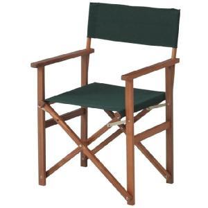 ガーデンチェア 折りたたみ椅子 ディレクターチェア グリーン 2脚セット アカシア材使用 ベランダ椅子 ガーデンファニチャー 完成品|estoah