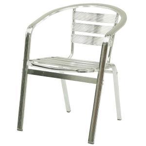 ガーデンチェア ベランダ椅子 アルミチェアー スタッキングチェア 幅560mm 2脚セット ガーデンファニチャー|estoah