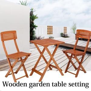 ガーデン テーブル セット 折りたたみ 天然木製 テーブル1台&チェアー2脚 3点セット|estoah