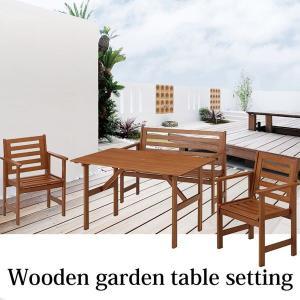 ガーデン テーブル セット 天然木製 テーブル1台&ベンチ1脚&チェアー2脚 4点セット|estoah