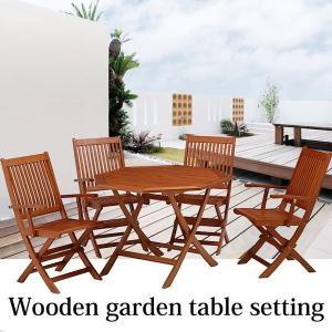ガーデン テーブル セット 折りたたみ 天然木製 パラソル穴付 八角テーブル1台&肘掛け付きチェアー4脚 5点セット|estoah