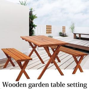 ガーデン テーブル セット 天然木製 パラソル穴付 バーベキューテーブル1台&ベンチ2脚 3点セット|estoah