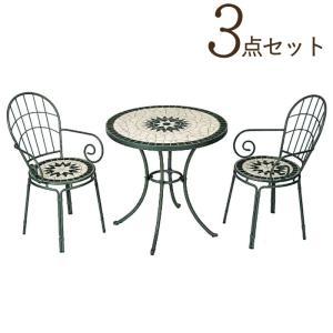 ガーデン テーブル セット スチール製 パラソル穴付 ヨーロピアンモザイクタイルテーブル1台&チェアー2脚 3点セット|estoah