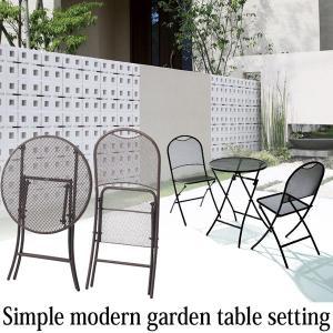 ガーデン テーブル セット 折りたたみ式 スチール製 シンプルモダン メッシュカフェテーブル1台&チェアー2脚 3点セット|estoah