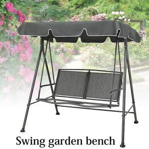 ブランコ 屋外 庭用 頑丈なスチール製 スイングベンチ 幅1610mm 角度調節が可能な日よけ付|estoah