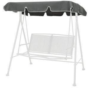 ブランコ 屋外 庭用 頑丈なスチール製 スイングベンチ用 日よけ替え生地