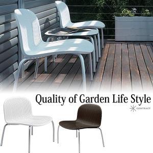 ガーデンチェア スタッキング・重ね置き可能  Nardi ナルディ 上質なリラックスガーデンチェアー  ホワイト/ブラウン estoah
