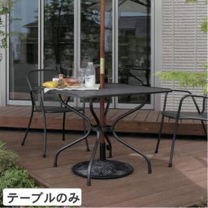 ガーデンテーブル パラソル立て可能 METAL WORK 高品位 シンプル スクエア スチールテーブル 90×90cm|estoah