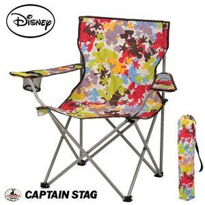 ディズニー ラウンジチェア(ミッキーマウス/カモフラージュ) 耐荷重約80kg 収納袋付き CAPTAIN STAG キャプテンスタッグ M-1037 庭 アウトドア キャンプ|estoah
