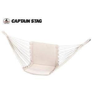 パーム クッションチェアモック(ホワイト) ハンモック 耐荷重約80kg CAPTAIN STAG キャプテンスタッグ UD-2004  室内 庭  アウトドア キャンプ|estoah