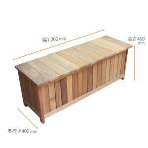 ベンチ ガーデンベンチ 木製物置 屋外用 天然木材収納庫 ベンチ キャビネットベンチ ガーデニンググッズ ガーデンファニチャー|estoah|03