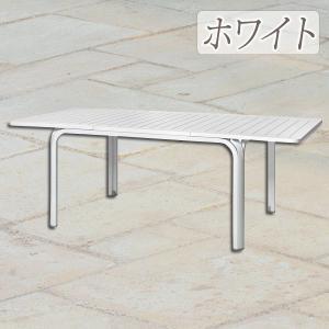ガーデンテーブル 屋外用 ガーデンファニチャー Nardi アロロテーブル ホワイト estoah