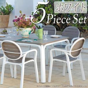 ガーデン 屋外用 ガーデンファニチャー Nardi  テーブル セット パルマ テーブル&チェアー ホワイト 5点セット|estoah