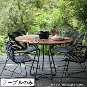 ガーデンテーブル 屋外用 ガーデンファニチャー HOUE(ホウエ) サークルテーブル110 組立式 estoah