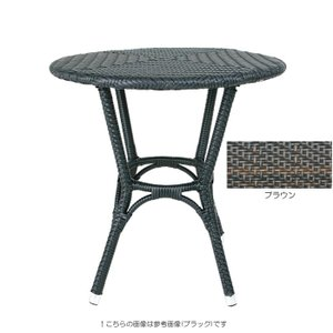 ガーデンテーブル 屋外用 ガーデンファニチャー ウィーヴィングシリーズ テーブル ブラウン おしゃれ|estoah