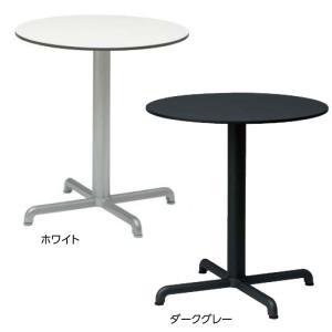 ガーデンテーブル プラスチック製  カリス ラウンドテーブル グレー/ホワイト NAR-T08G NAR-T08W 組立式 ガーデンテーブル  屋外用家具  庭|estoah